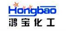 山东宁津鸿宝化工有限公司Logo