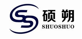 苏州硕朔五金工具有限公司Logo