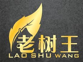 西安户县木森新型塑木厂Logo