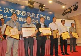 广州骏驰信息科技有限公司Logo