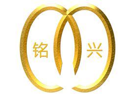 成都铭兴体育场馆设施工程有限公司Logo