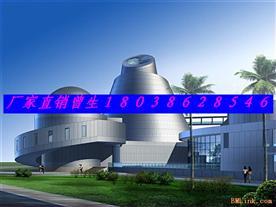 广东雷特斯建材科技有限公司Logo