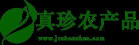 江山真珍农产品有限公司Logo