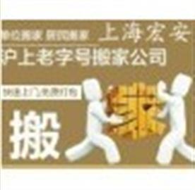 上海搬家搬场物流公司Logo