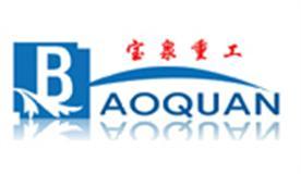 潍坊宝泉重工机械有限公司Logo
