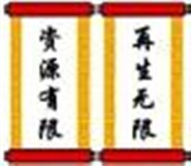 上海栗硕物资有限公司Logo