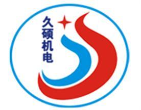 无锡市久硕机电设备有限公司Logo