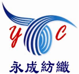 深圳市永成纺织有限公司Logo