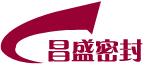 大城县昌盛密封材料有限公司-芳纶纤维盘根,芳纶盘根,芳纶混编盘根,芳纶硅胶芯盘根Logo