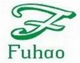 東莞市富豪服裝制衣廠Logo