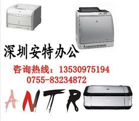深圳市兴安特办公设备有限公司Logo