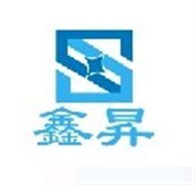 河北國纖復合材料有限公司Logo
