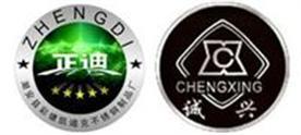 潮州市潮安區彩塘鎮凱迪克不銹鋼制品廠Logo