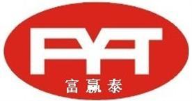 深圳富赢泰科技有限公司Logo