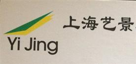 上海艺景防腐材料有限公司Logo