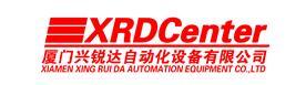 厦门兴锐达自动化设备有限公司Logo