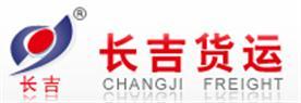 沈阳吉时达物流有限责任公司Logo