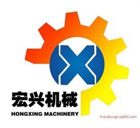 曲阜市宏兴机械设备有限公司Logo