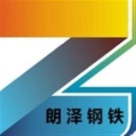 佛山市順德區朗澤鋼鐵有限公司Logo