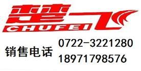 湖北成龙威专用汽车有限公司Logo