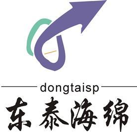 深圳市東泰海綿制品有限公司Logo