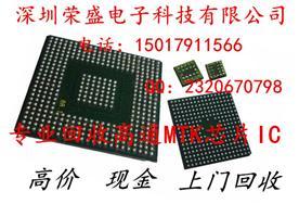 荣盛电子科技有限公司Logo