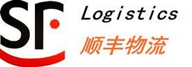 抚州南惠物流有限公司(原顺丰物流)Logo