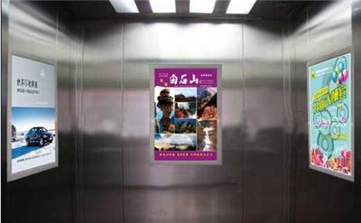 西安-日本静冈航线月开通 行业新闻