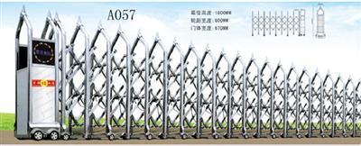 云南正洪市政工程有限司13658876008