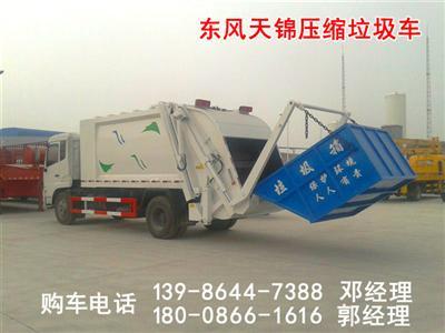 垃圾车垃圾箱,垃圾车垃圾箱价格,垃圾车垃圾箱一块钱cad图纸共享图片