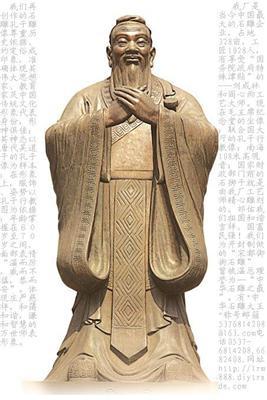 石雕孔子像 孔子铜像 孔子行教像