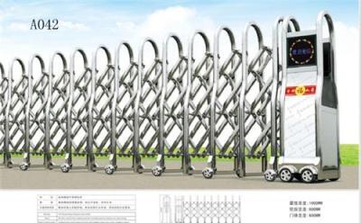 环氧地坪 停车场设备