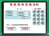 單片機控制工業觸摸屏