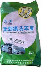 洗車寶 無劃痕洗車 洗車設備