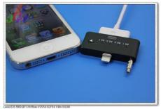 蘋果音頻發射器 iphone5手機音頻FM發射器
