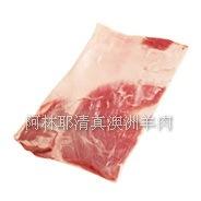 供應進口羊肉 優質進口羊肉 脊排蓋