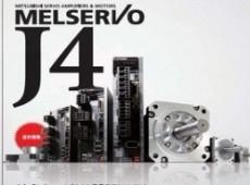 三菱MR-J4-A伺服電機