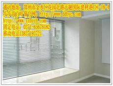 新乡玻璃框内百叶窗