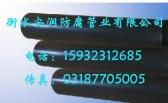 非磁性热浸塑钢管价格马年大促销