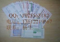 贵州贵阳六盘水安顺遵义快递物流运单印刷厂