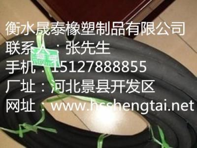 供应抗腐蚀大口径胶管 钢丝编织胶管