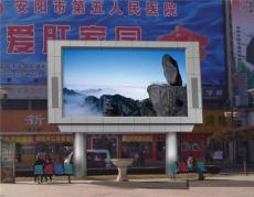 室外顯示屏 廣告大屏幕 LED彩幕屏