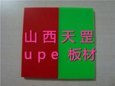 upe板材 uhmwpe棒材 超高分子量聚乙烯管