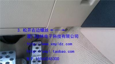 Amoy远林汽车锁车后视镜自动折叠控制器