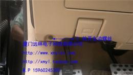 林汽车锁车后视镜自动折叠控制器