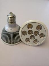 鰭片E27燈頭PAR30LED射燈 LED帕燈