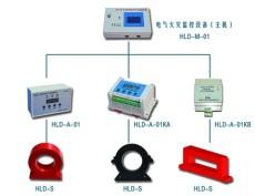 莱芜电气火灾监控系统