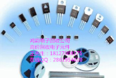 回收電子回收IC