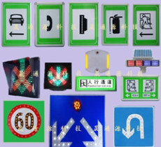 隧道电光产品