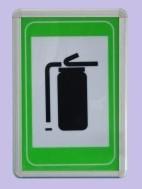 隧道消防设备指示标志